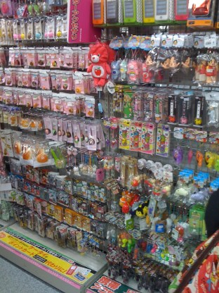 Akiba mall - cellphone charms