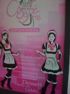 maid cafes in Singapore