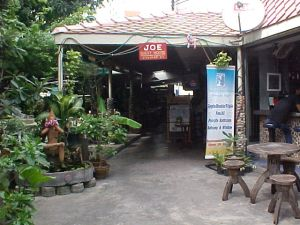 New Joe Guesthouse