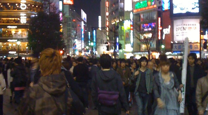 Akihabara: Welcome home master