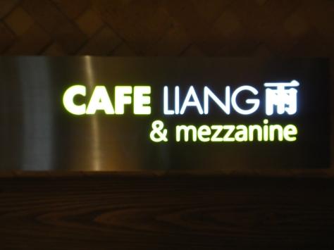 Cafe Liang - shangri-la jing-an