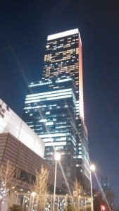 Jing-An Shangri-La by night