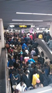#ThisIsChina - People's Squar Metro