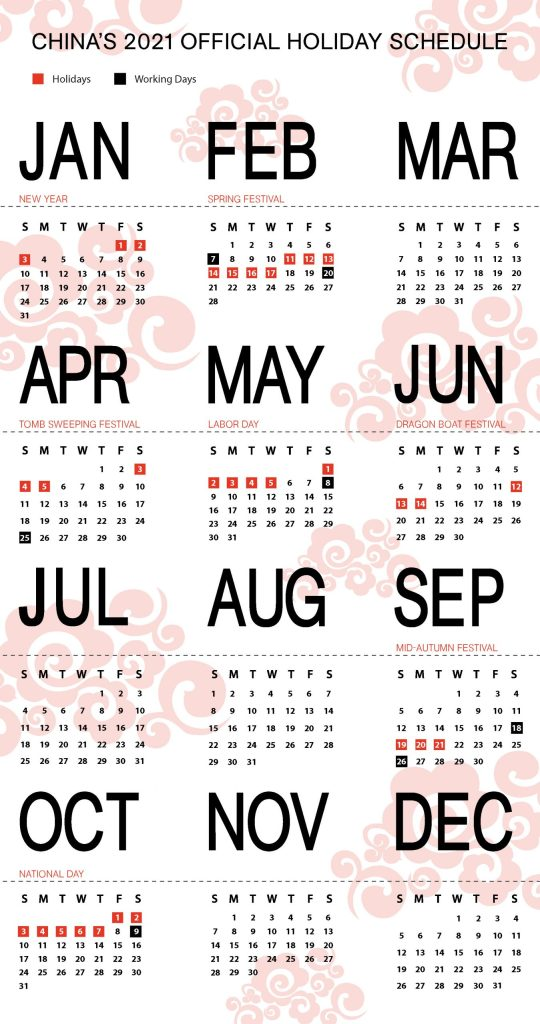 China's 2021 Holiday Schedule - from China Briefing